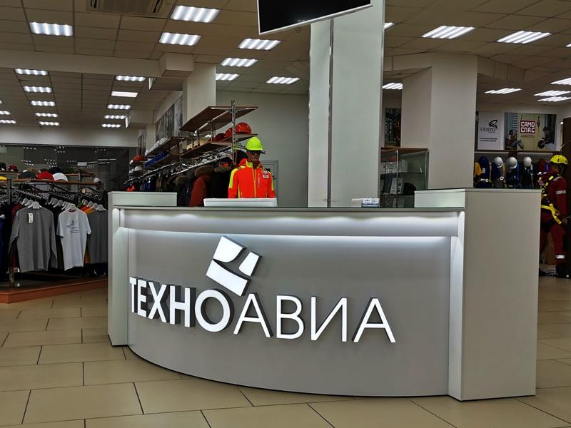 Technoavia