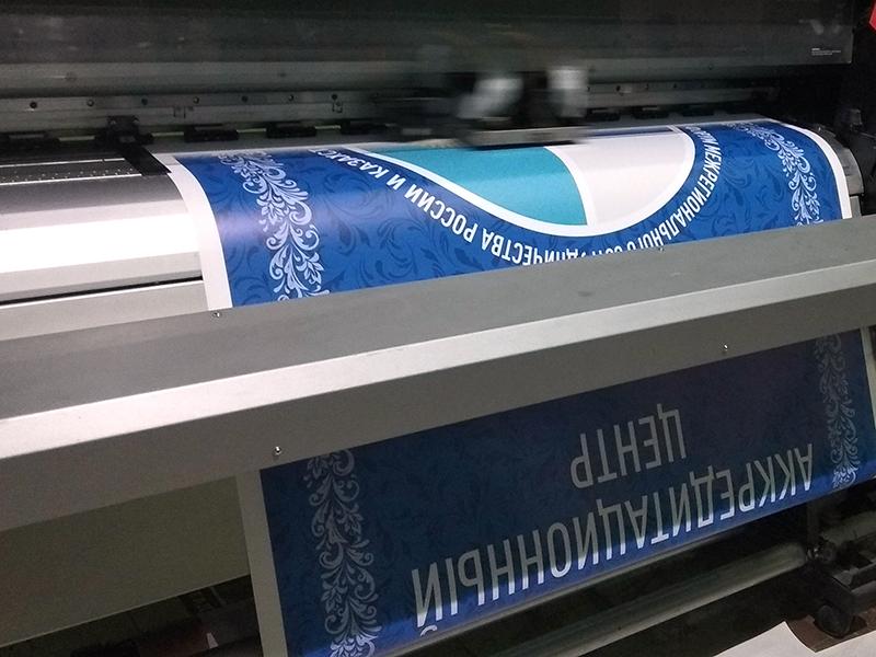 Печать изображения на пленке