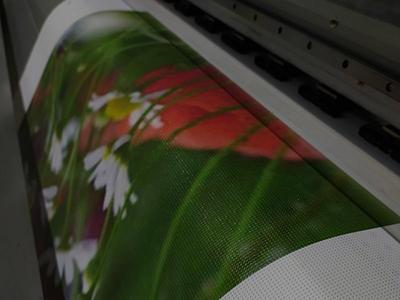 Печать на сетке