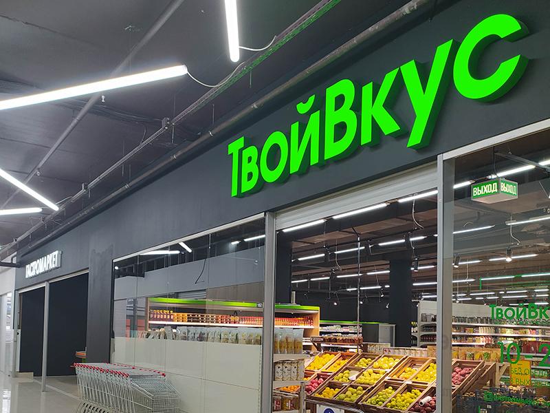 tvoivkus